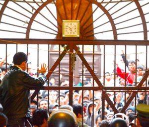 Régimen Penitenciario.  Hacinamiento carcelario alcanza a 230 % en el país